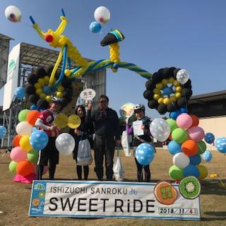 sweet ride, Ehime